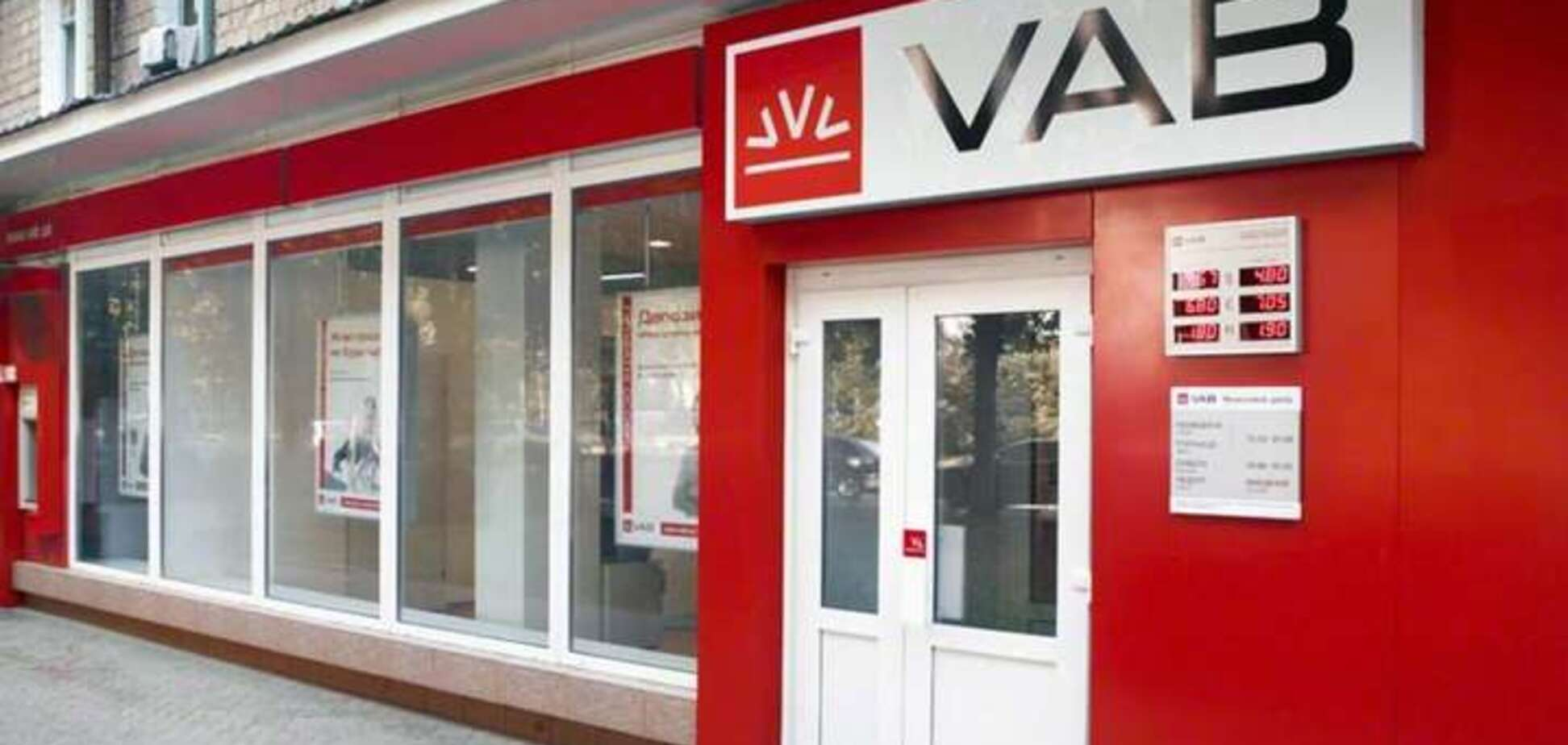 Через Ситника держава отримала лише 234 млн від продажу VAB-банку - Бахматюк
