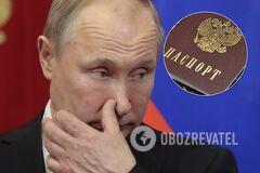 Путин решил ускорить выдачу гражданства России: что задумал