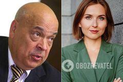 'Букварь в школе не выучила': Москаль жестко 'наехал' на Новосад. Видео