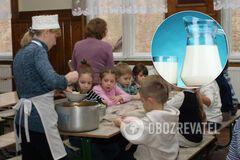 В школьных столовых появится молоко: Зеленская рассказала первые подробности
