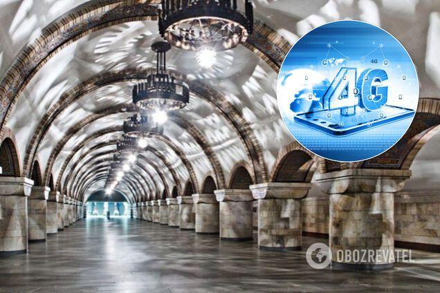 4G у метро Києва. Ілюстрація