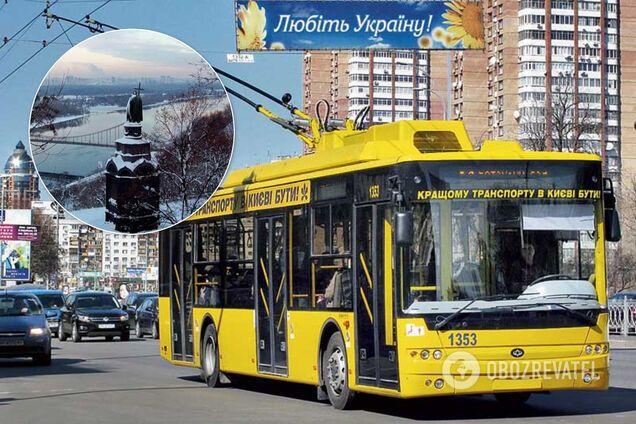 В Киеве в троллейбусе женщину унизили из-за украинского языка. Иллюстрация
