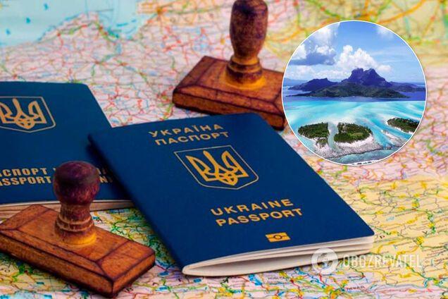 Украина получила безвиз с Маршалловыми островами