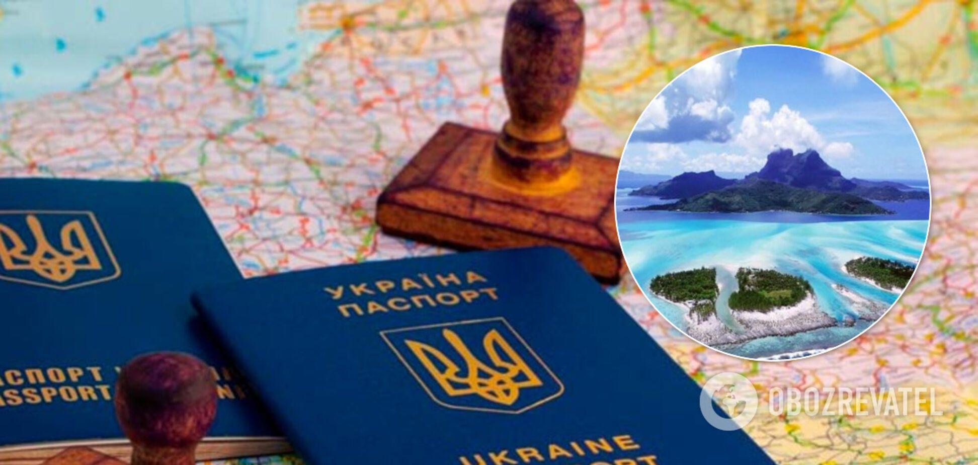 Україна отримала безвіз із ще однією країною: умови