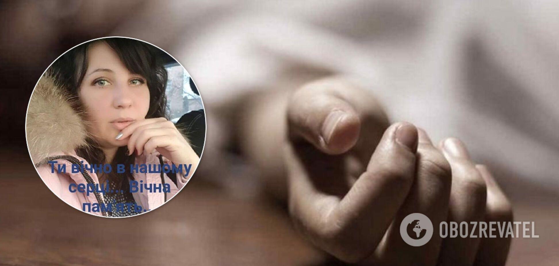 Лежала в луже крови: в Черкасской области жестоко убили медсестру. Фото