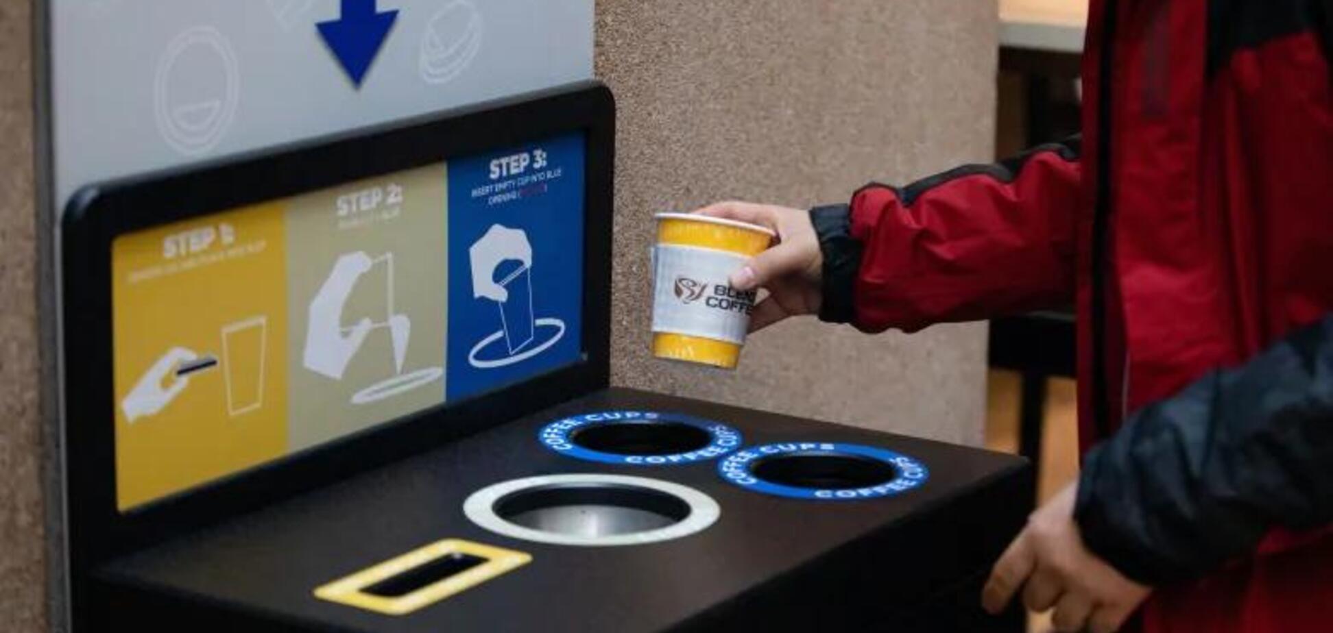 В Канаде начали особым образом избавляться от кофейных стаканчиков