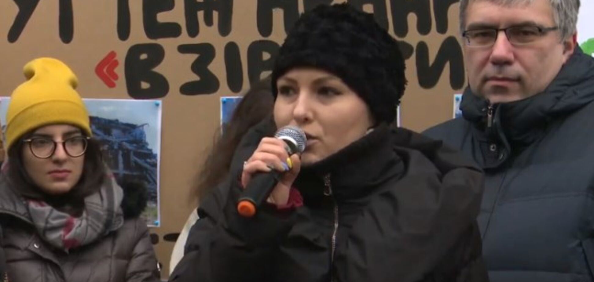 Федина назвала справу про погрози Зеленському дискредитацією ветеранів
