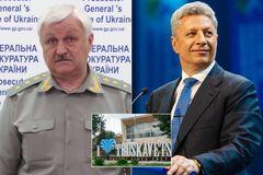 Бывший прокурор получил долю в курорте в Трускавце: СМИ нашли связь с Бойко