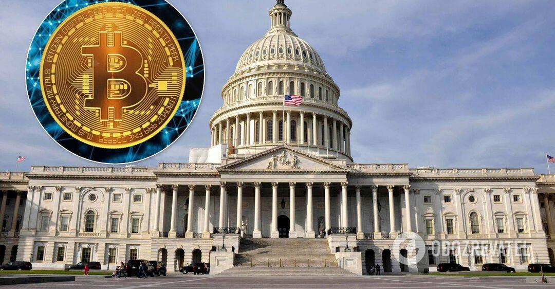 Биткоину ''закрутят гайки'': в США разрабатывают новые правила для цифровых валют