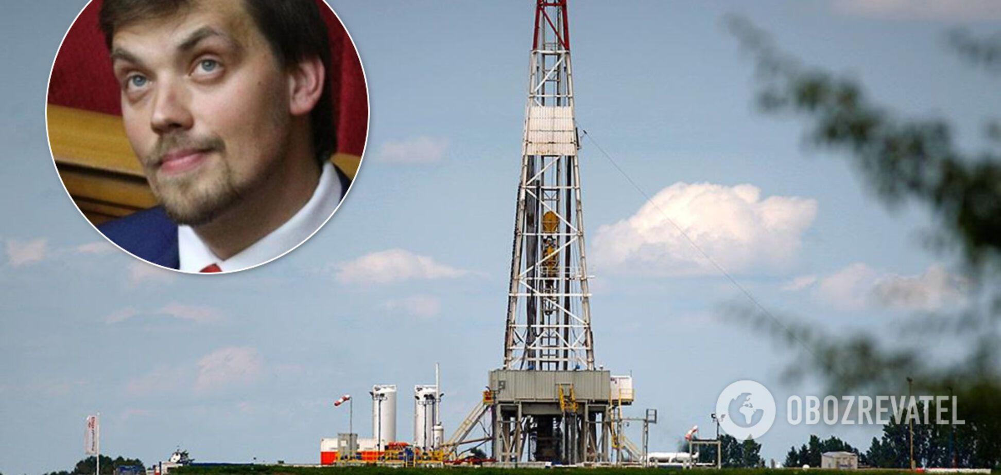 Україна наростить видобуток газу: Гончарук поставив амбітне завдання