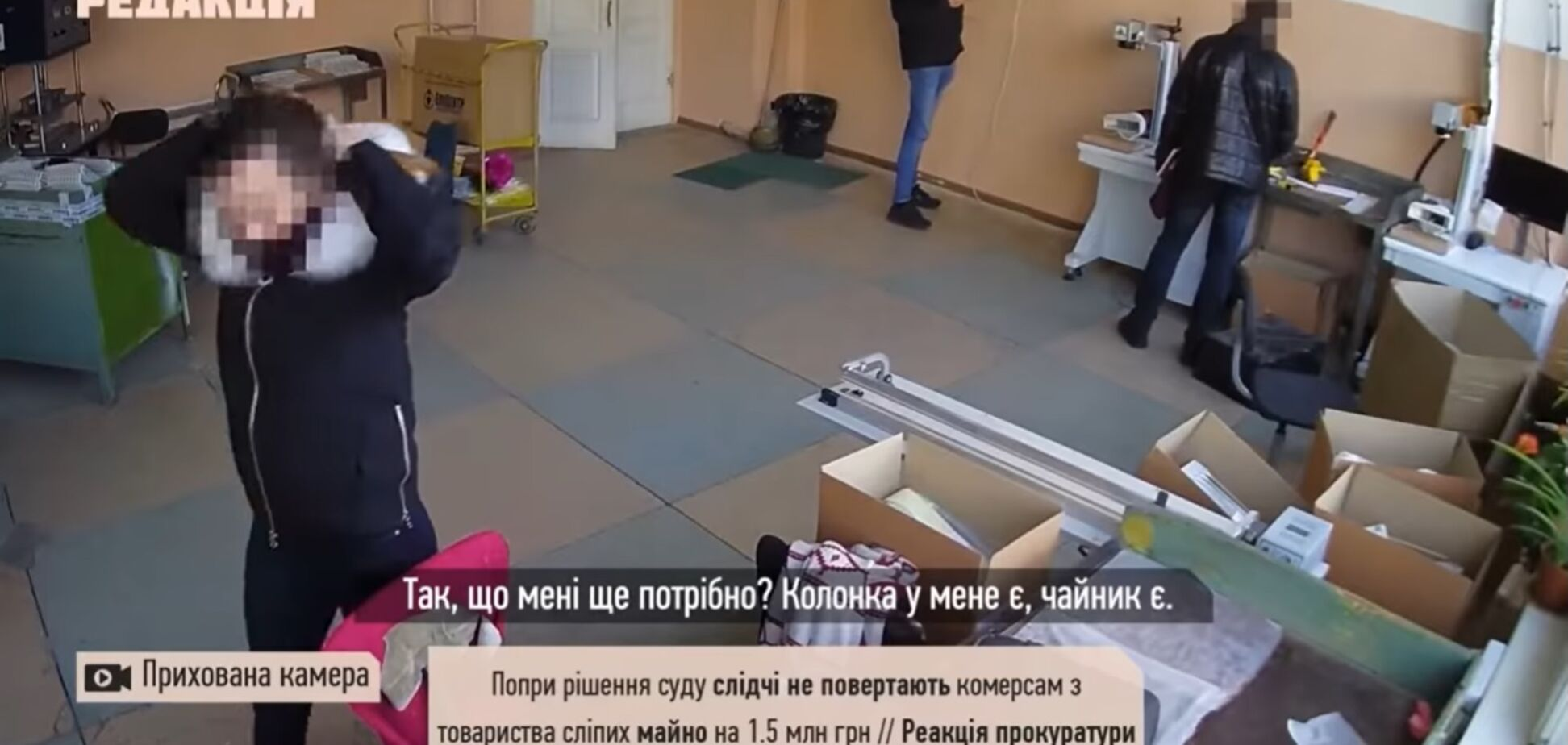 В Одесі копи пограбували фірму під час обшуку