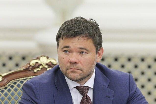 Богдан програв суд партії Порошенка