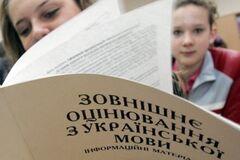 ВНО-2020: Новосад рассказала о нововведениях для участников