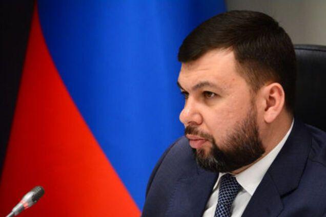 """Денис Пушилин открестился от """"особого статуса"""""""