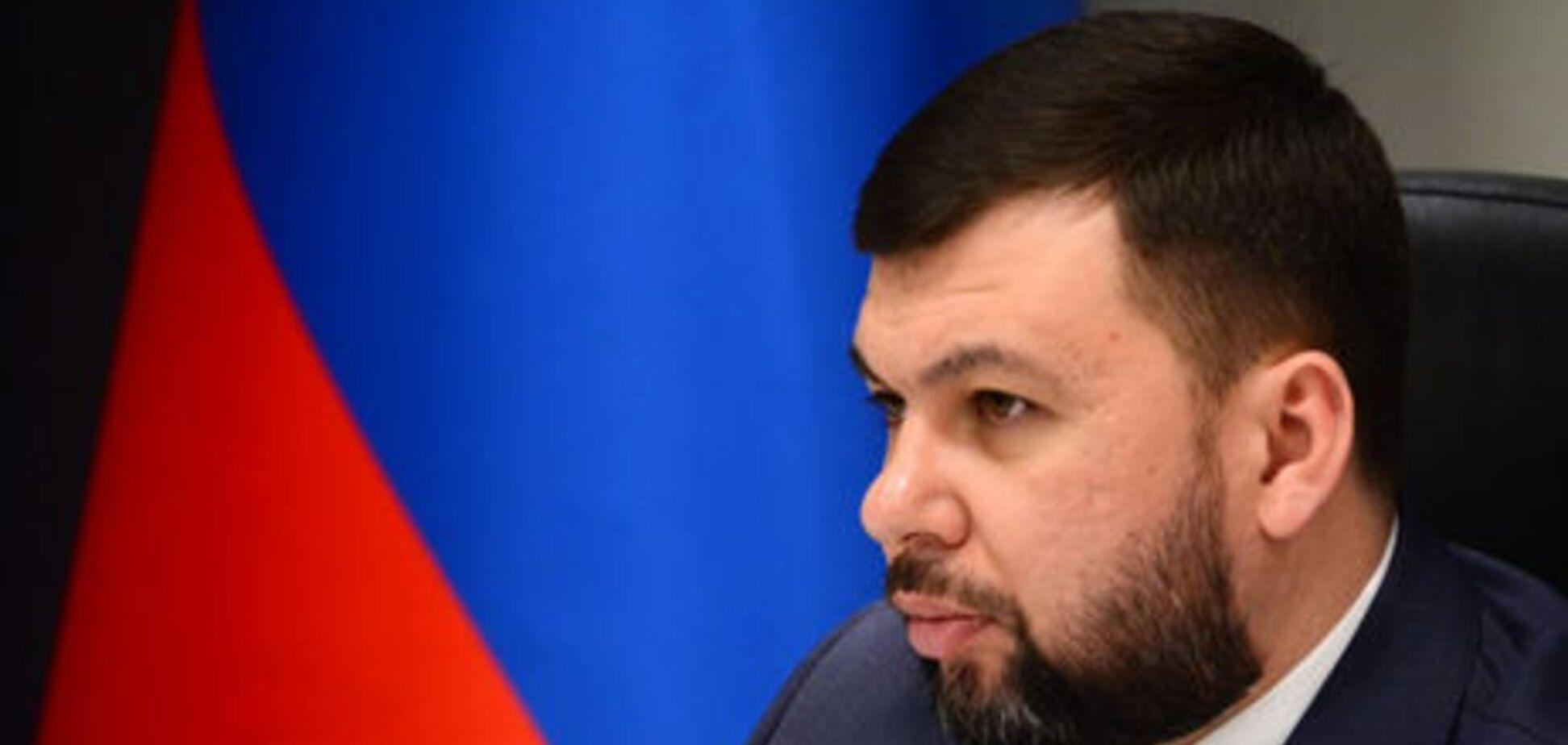Главарь 'ДНР' внезапно открестился от России и сделал заявление