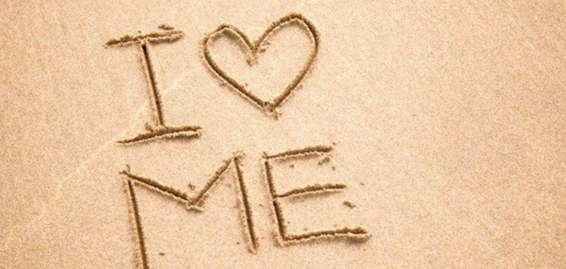 Любовь к себе основа мира в душе