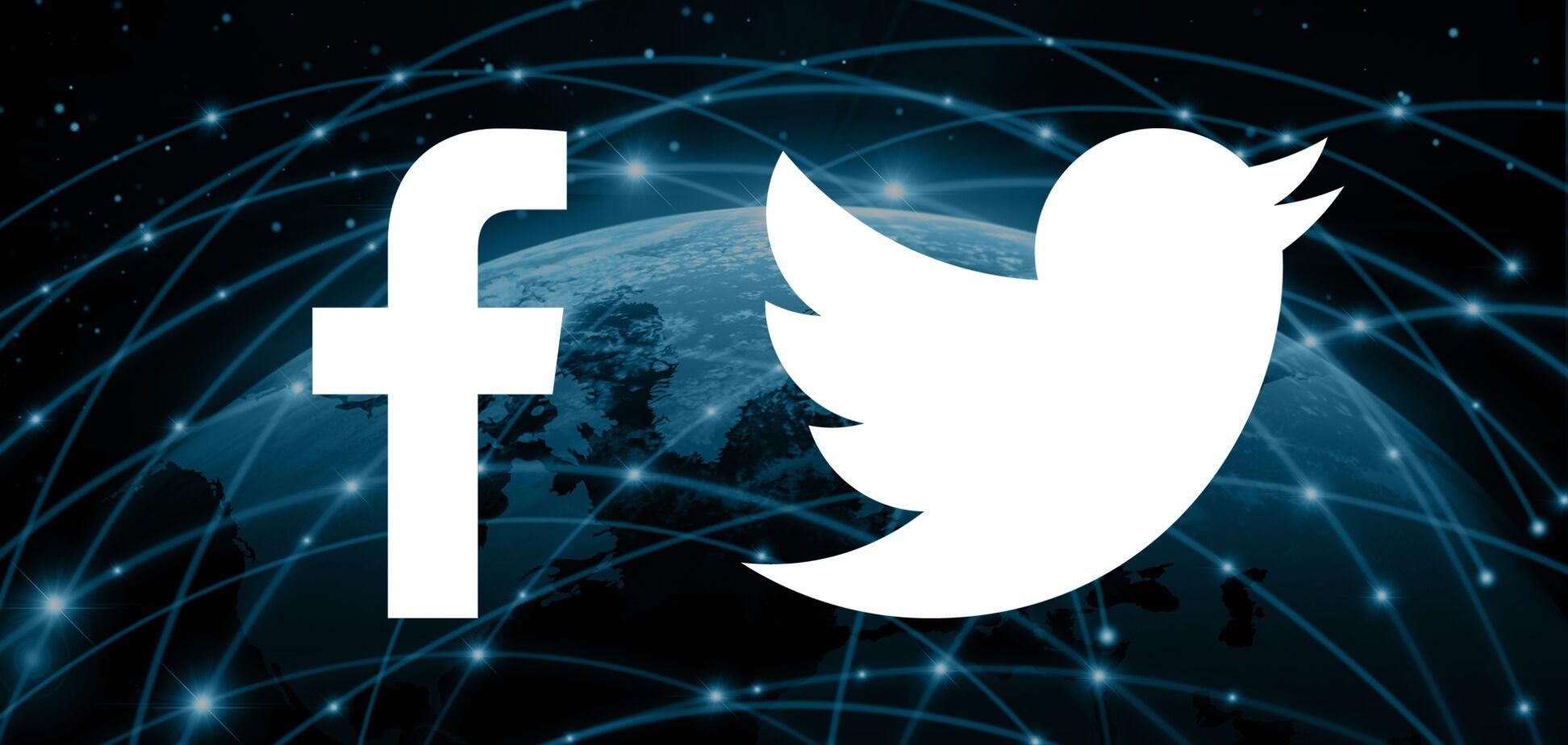Facebook і Twitter