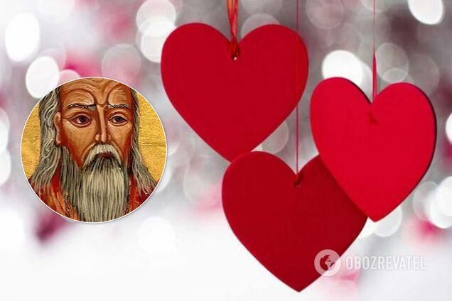 ПЦУ опровергла популярный миф о Дне святого Валентина