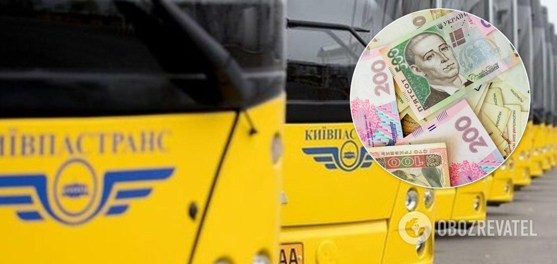 'Київпастранс' спростував міф про невиплати працівникам