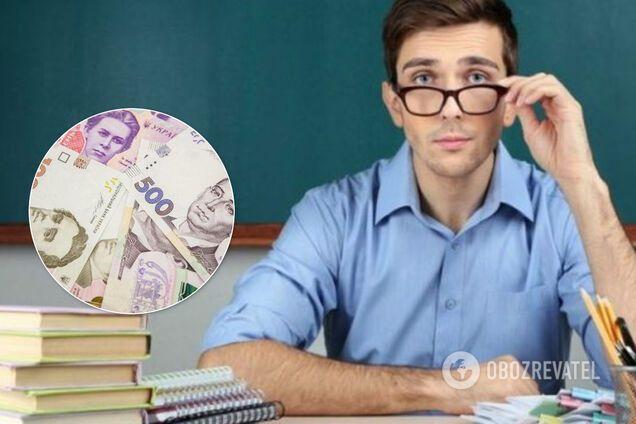 Як отримати кошти для покращення шкіл: МОН опублікувало інструкцію