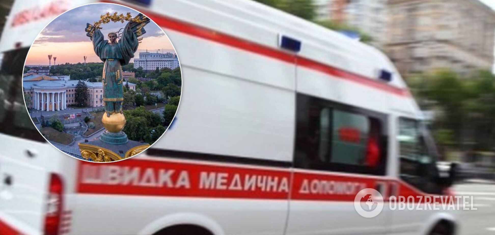 В Киеве в поликлинике умер мужчина. Иллюстрация