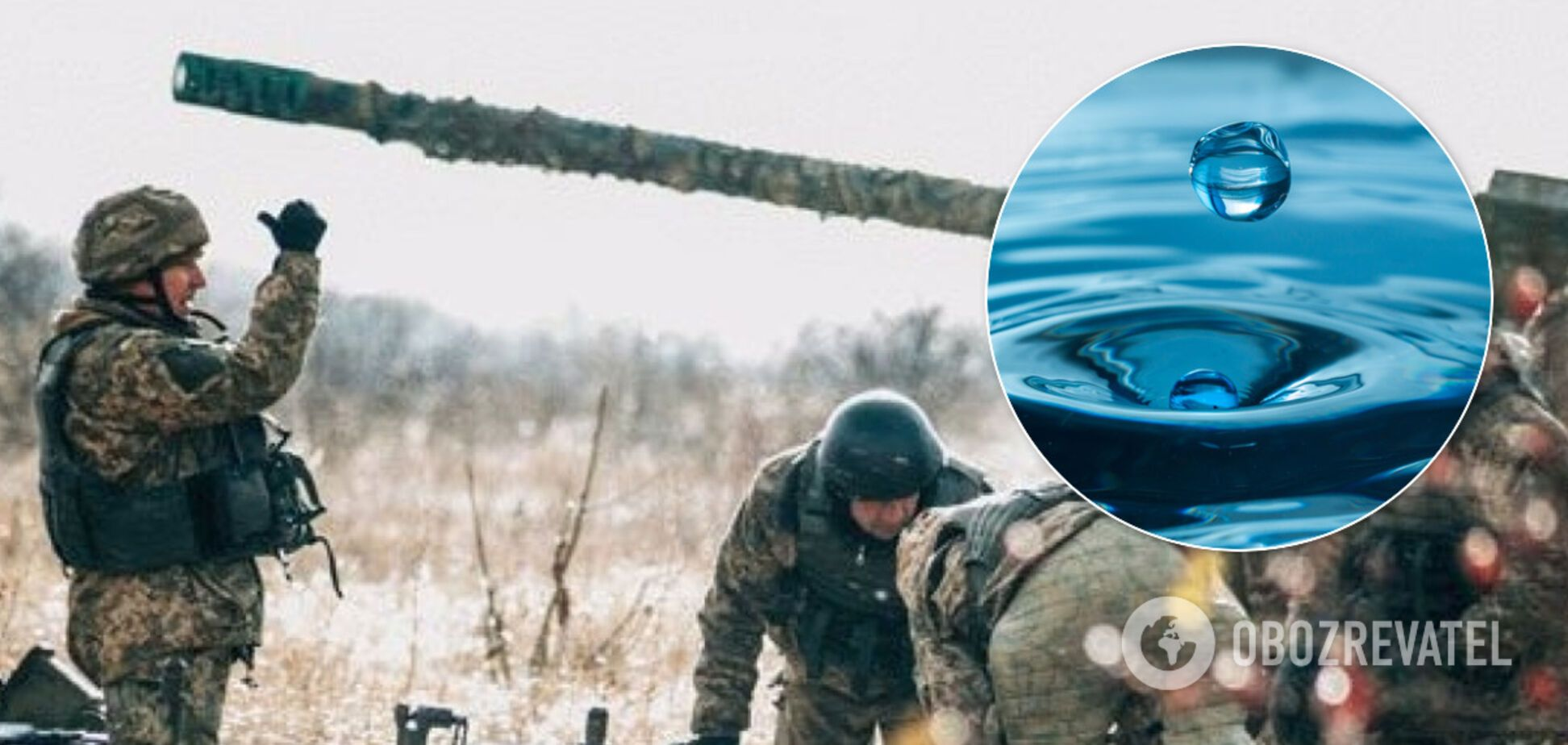 Вода для Криму і торгівля на крові