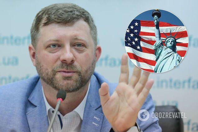 """Олександр Корнієнко заявив, що """"слуги народу"""" поїдуть навчатися в США"""