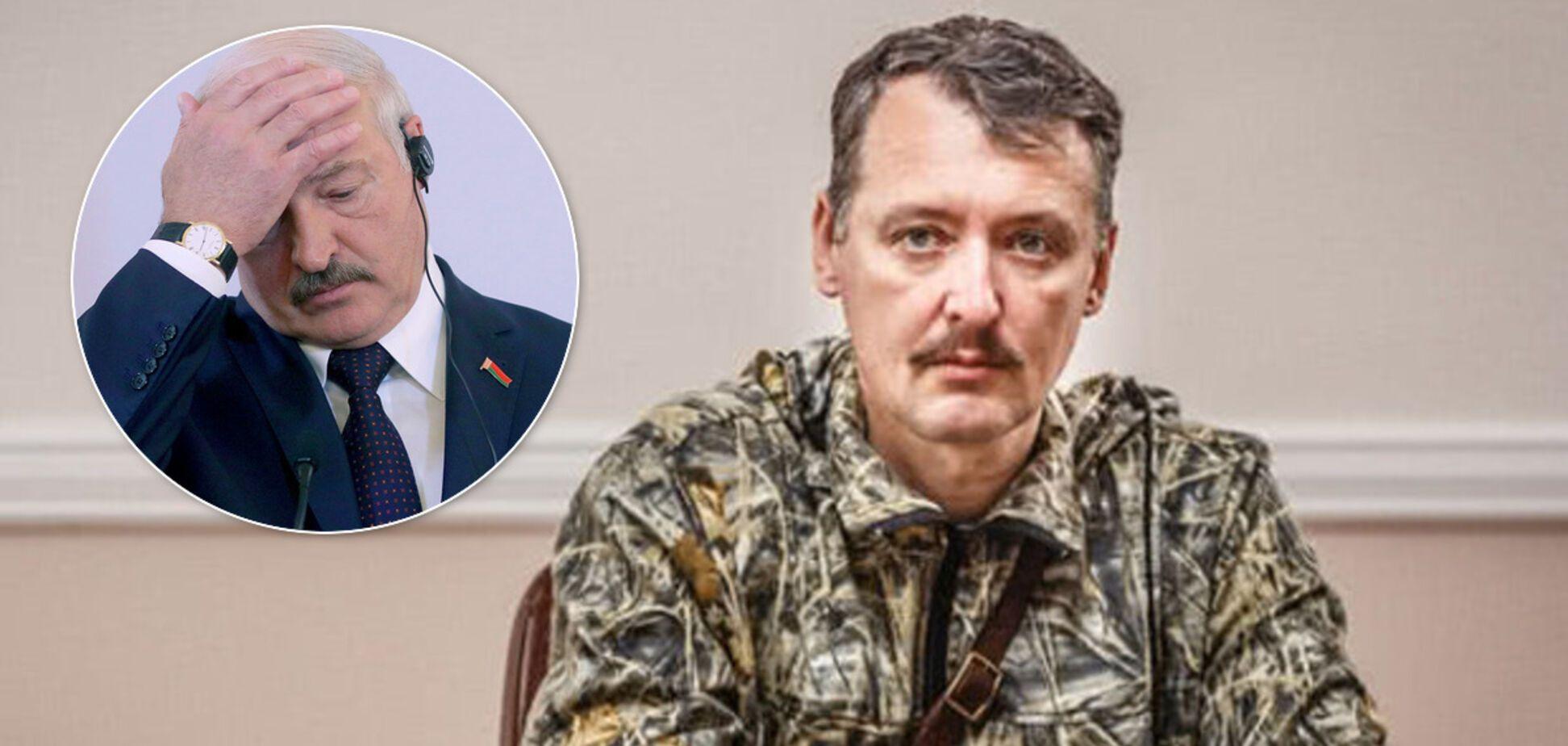 'Лукашенко захватит Смоленск!' Стрелков выдал новый маразм. Видео