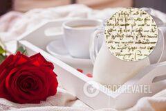 День святого Валентина: озвучен заговор на любовь