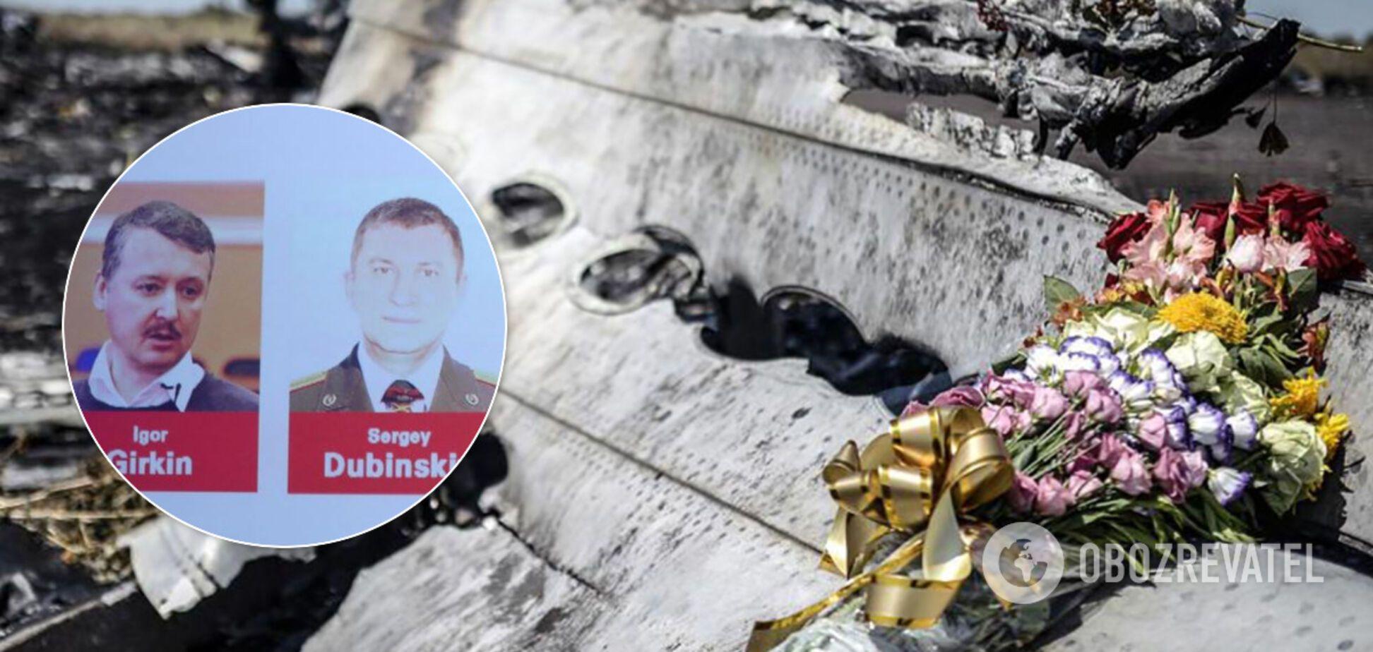 Катастрофа МН17: Нидерланды отказались передавать дела фигурантов