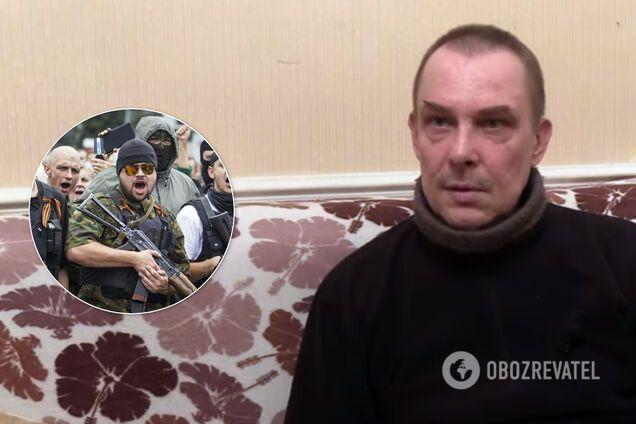"Террорист ""ДНР"" Геннадий Дубовой"