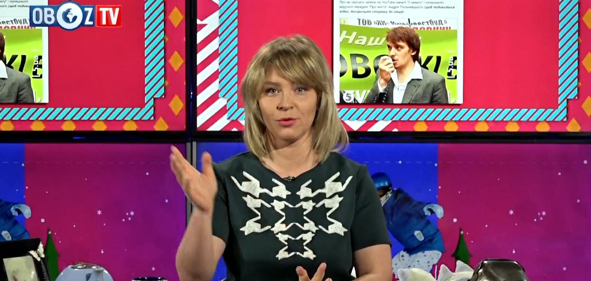 Украинская мечта: из телевизионной массовки в кресло премьер-министра
