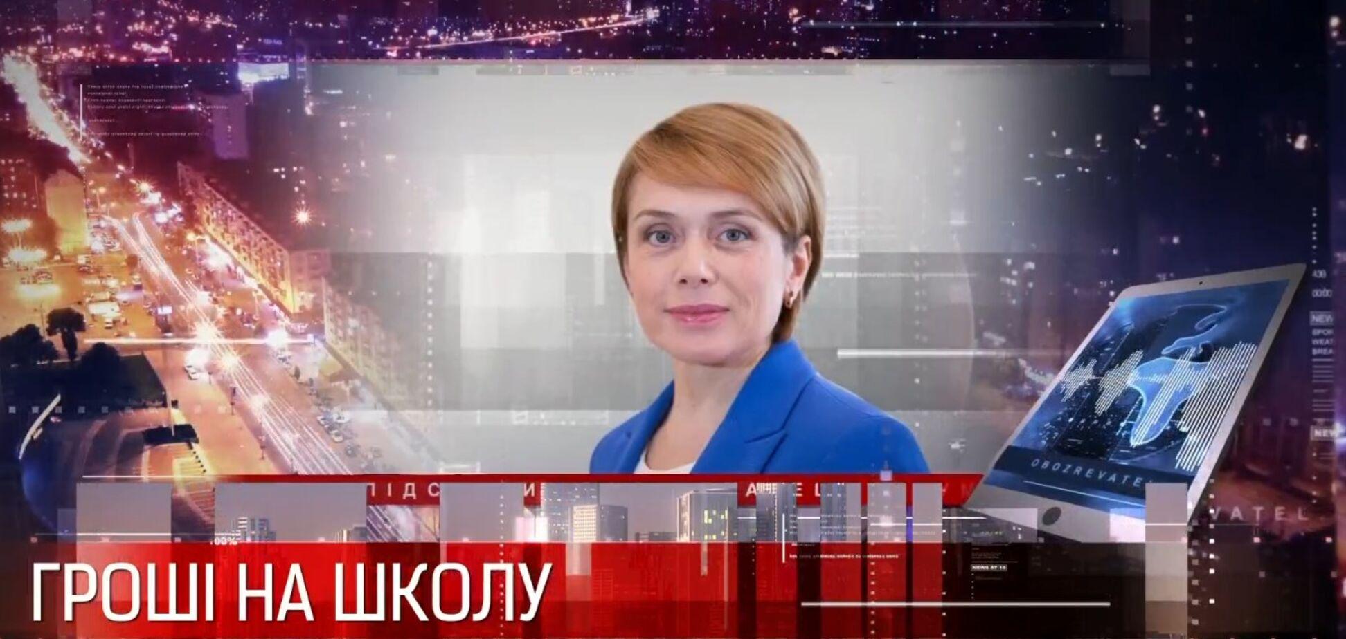 Зарплаты учителям: Гриневич рассказала, куда пойдут 2,2 млрд грн от Кабмина