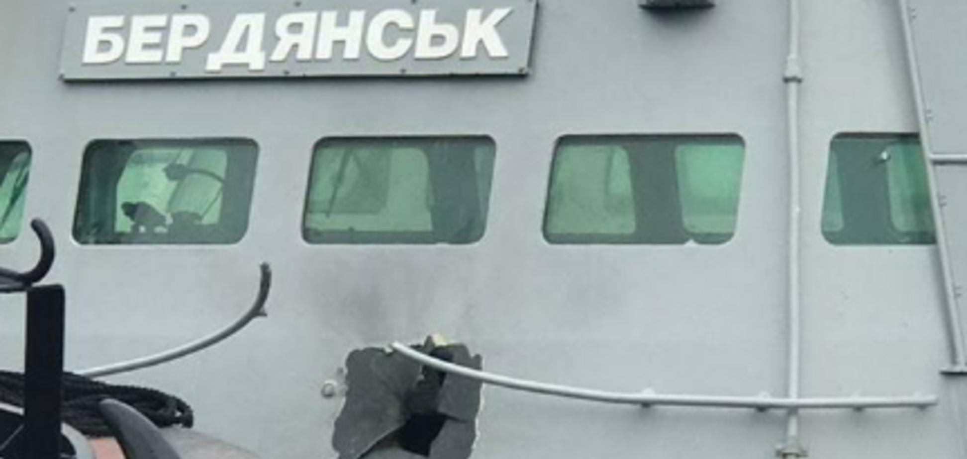 Україна в ОБСЄ заявила про агресію РФ проти кораблів ВМС