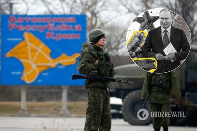 В МАГАТЭ заявили, что РФ захватила ядерные установки в Крыму