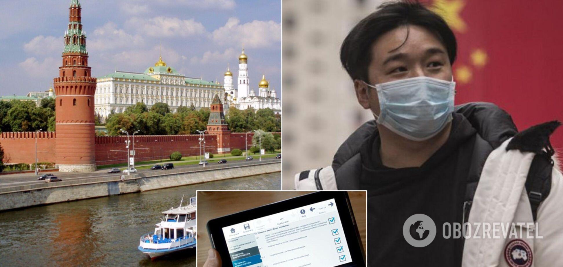 Не вистачить планшетів: коронавірус поставив під загрозу перепис у Росії