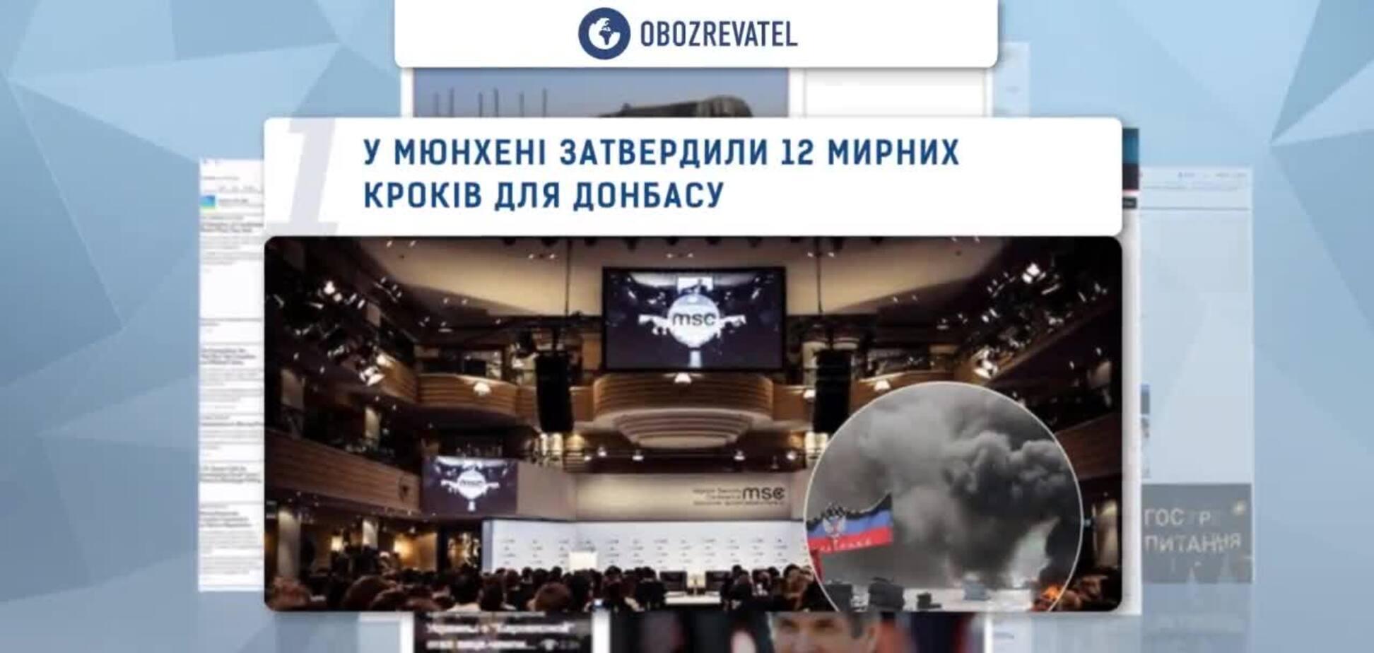 TOP 5 NEWS 14.02.2020