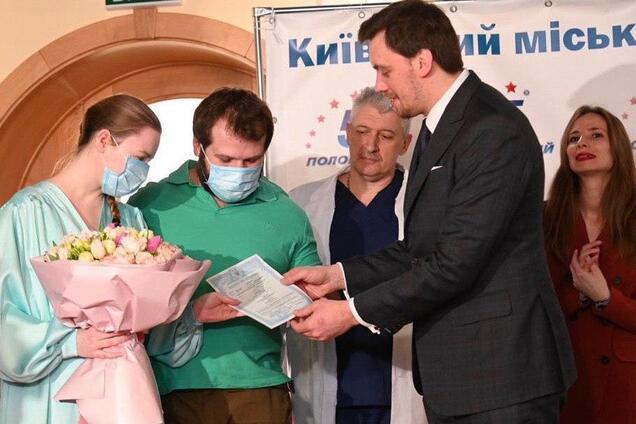 """У Києві презентували послугу """"єМалятко"""" для батьків"""