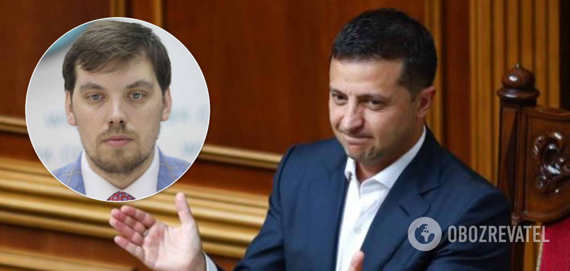 Зеленський може зняти Гончарука з крісла прем'єра