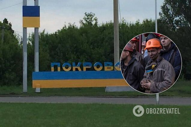 В Покровске протестуют шахтеры