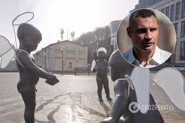 Віталій Кличко привітав киян із Днем закоханих