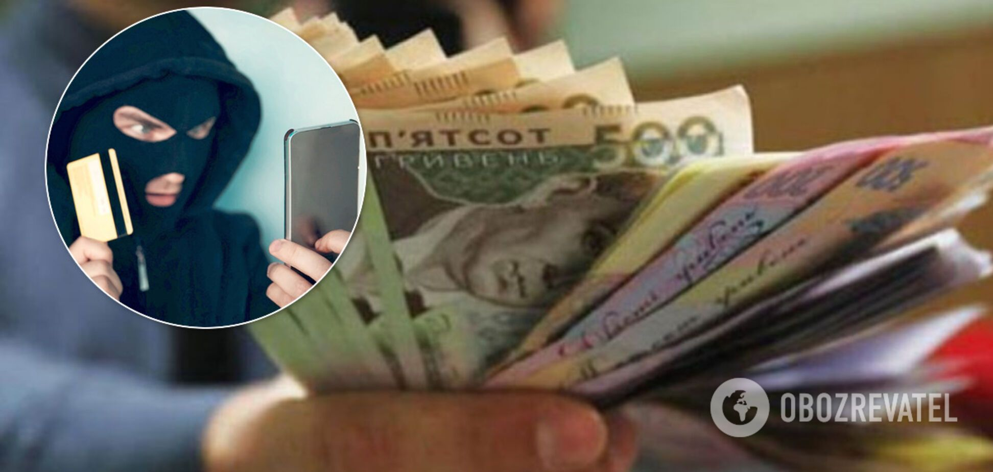 Мошенники снимают деньги с карт украинцев и используют новые схемы: под угрозой может оказаться любой