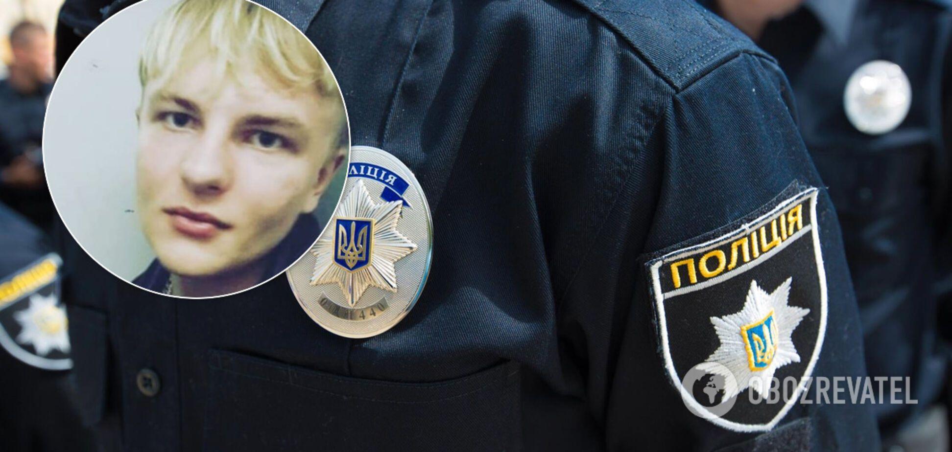 Зниклий у Києві Олександр Скуба раптово знайшовся