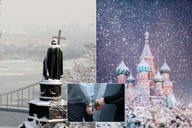У Києві спіймали чоловіка, якого розшукували у РФ за вбивство. Ілюстрація