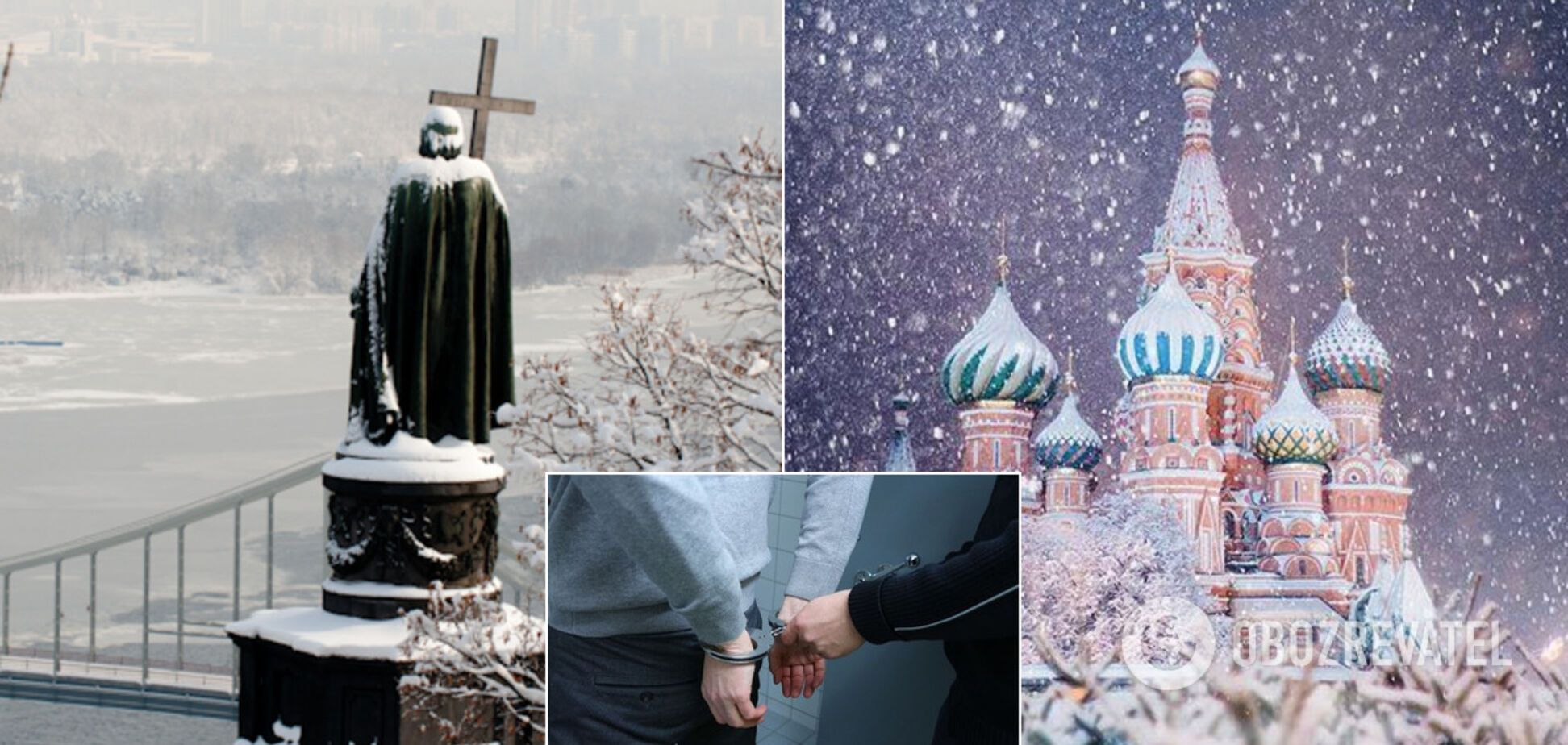 У Києві спіймали чоловіка,якого розшукували у РФза вбивство. Ілюстрація