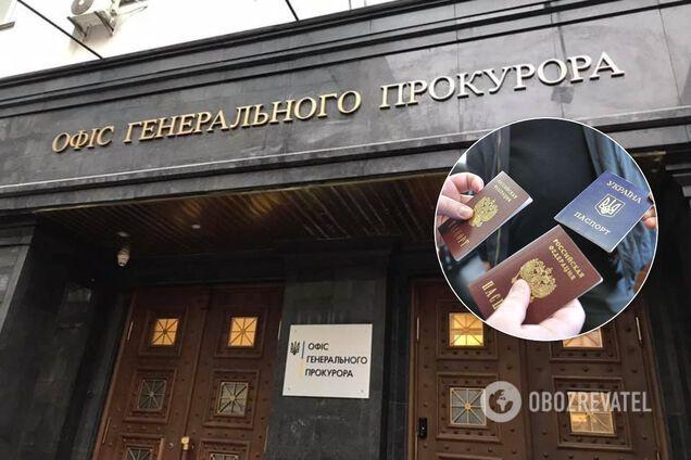 Офіс генпрокурора збирає інформацію про примусову паспортизацію РФ на Донбасі