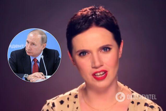 Соколова й Путін
