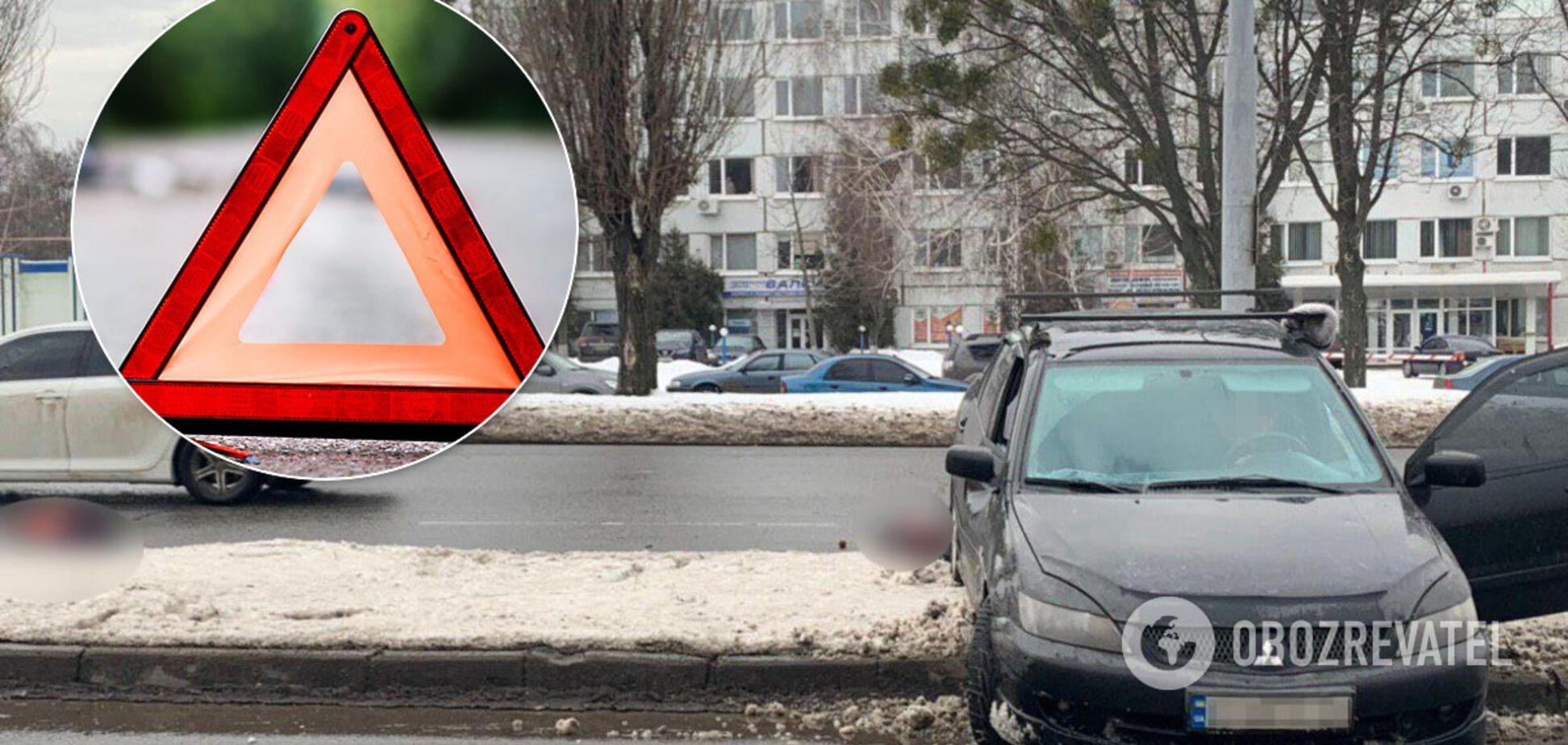 ДТП в Харькове