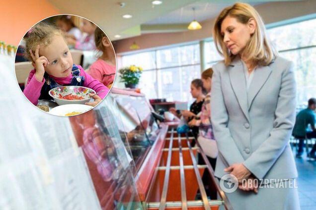 Олена Зеленська ініціювала перевірку шкільних обідів
