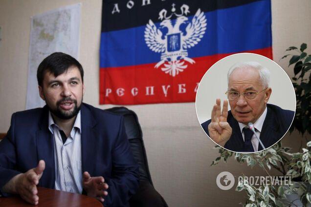 Денис Пушилин, Николай Азаров, коллаж